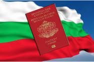 Издаване на български акт за раждане за дете в Барселона