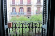 стая в Барселона