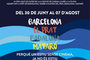 кино на плажа