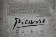 Музей Пикасо Барселона