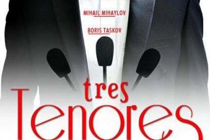 трима български тенори в Барселона