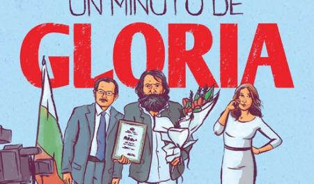 филм Слава Испания