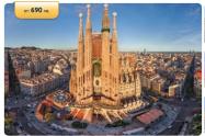 евтина оферта Барселона
